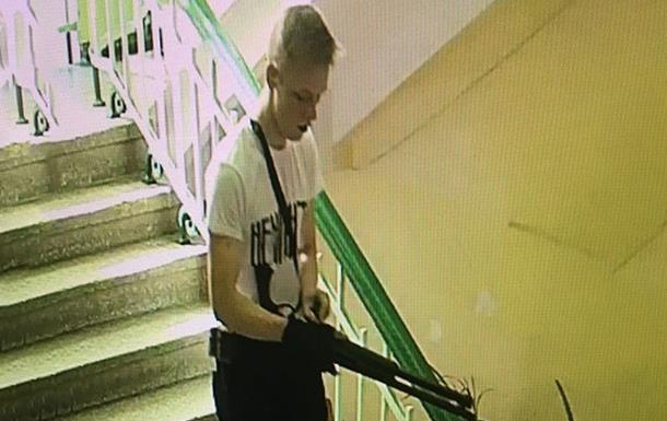 Керченского стрелка тайно похоронили под чужой фамилией - СМИ