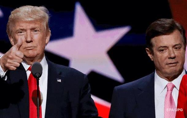 Трамп не відкидає помилування Манафорта