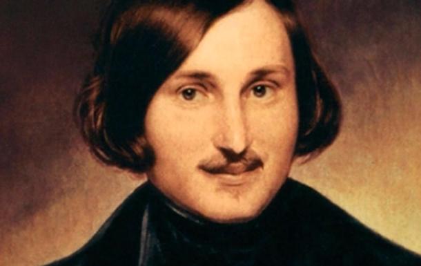 Перше видання Гоголя продали на аукціоні за 225 тисяч доларів