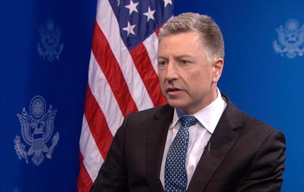 Курт Волкер закликав посилити тиск на Росію
