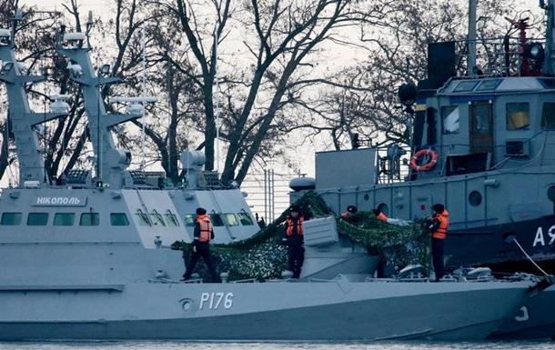 ЄС вимагає звільнити захоплені Росією українські кораблі