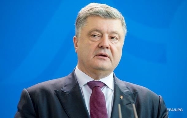 Порошенко призывает страны НАТО направить корабли в Азовское море