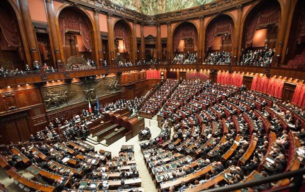 Італія посилила антиміграційне законодавство