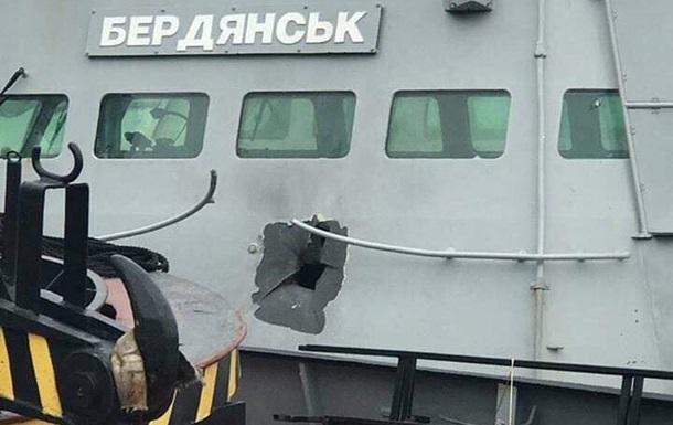 СБУ оприлюднила переговори льотчиків РФ під час атаки на українські кораблі