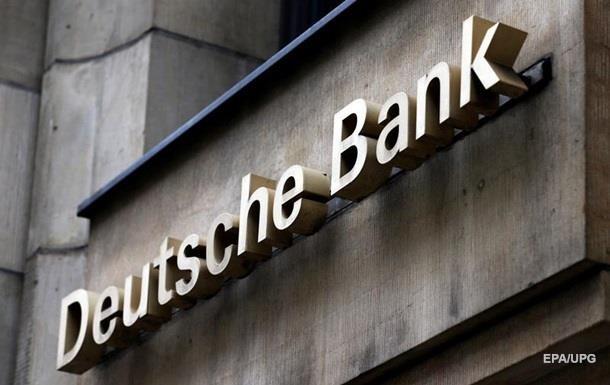 В Германии проходят обыски в офисах Deutsche Bank