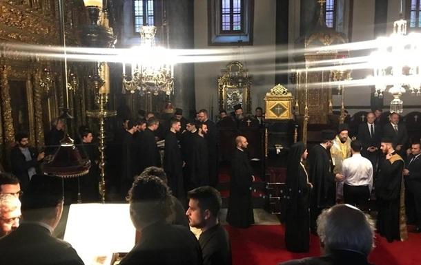 У Стамбулі закінчилося засідання Священного Синоду