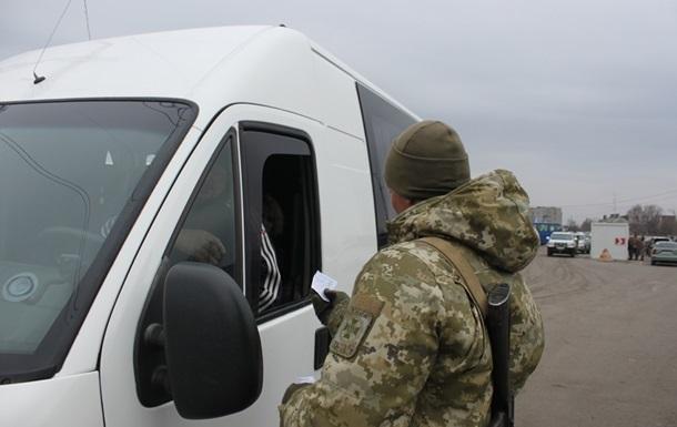 Україна посилила контроль для в їзду росіян