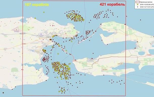 У Керченській протоці скупчилося понад 420 суден - МінТОТ