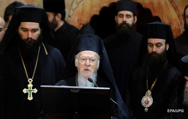 Україна отримає Томос. Що вирішив Константинополь