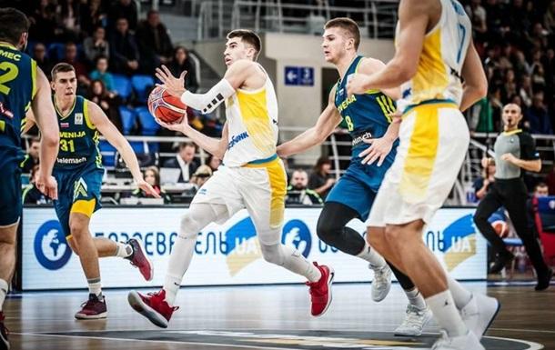 Украина разгромила Словению в отборе на ЧМ-2019