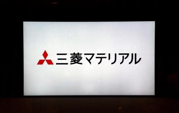 Mitsubishi має виплатити корейцям компенсації за примусову працю