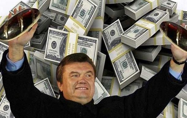 Как «антикоррупционеры»  возвращают $1,5 млрд. «семье» Януковича