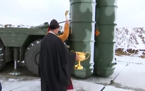 У Криму освятили ЗРК С-400