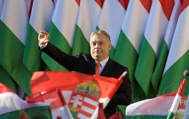 Орбан назвал свое правительство проукраинским
