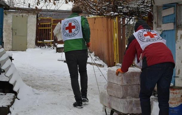 Червоний Хрест відправив у  ДНР  гумдопомогу