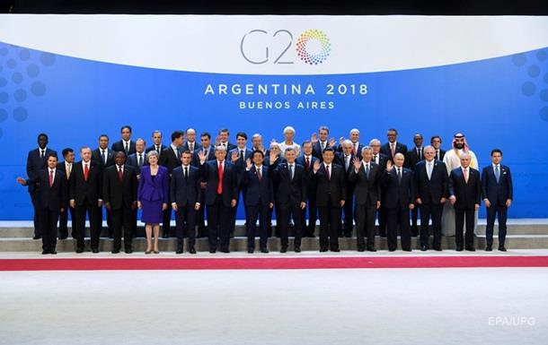 Лідери країн G20 прийняли підсумкову декларацію