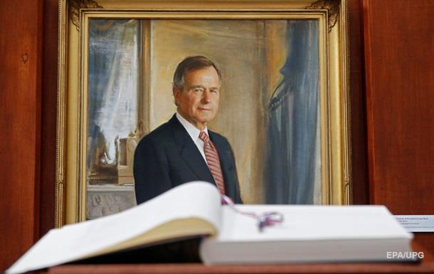 Смерть Буша-старшего: Органы власти США на день остановят работу