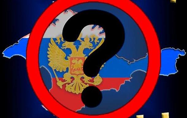 Так чей на самом деле Крым?