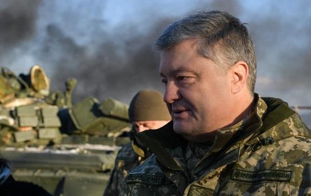Порошенко закликав українців  тримати порох сухим