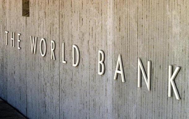 Світовий банк виділить 200 мільярдів доларів на захист клімату