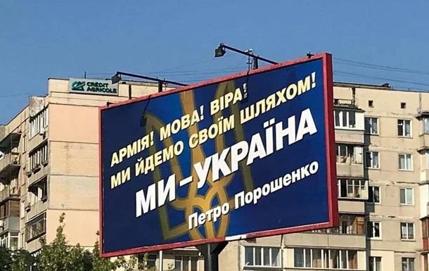 Кнуты и пряники Порошенко в преддверии «собора ЕПУЦ»