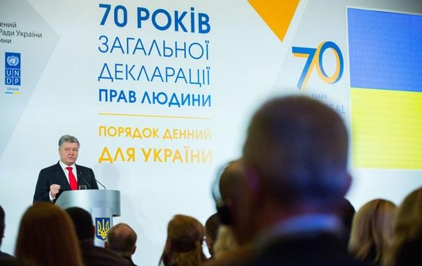 Україна перекидає війська для зміцнення кордонів - Порошенко