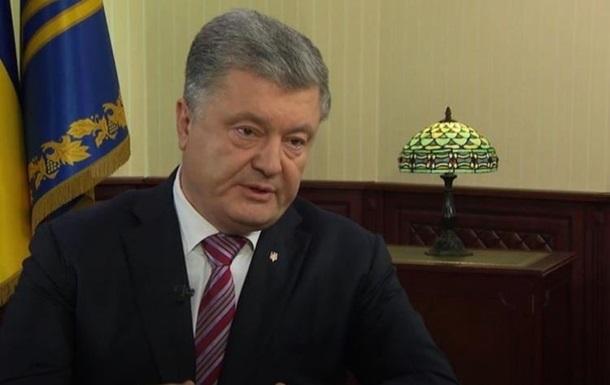 Порошенко хоче розірвати договір про дружбу з РФ