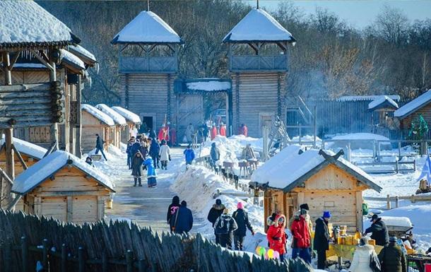 Новорічна казка в «Парку Київська Русь»