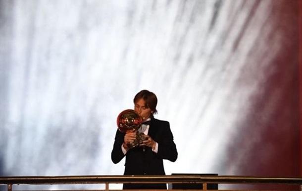 Модрич выиграл Золотой мяч