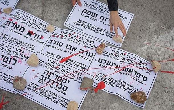 Преодолена немыслимая черта: в Израиле проходит  женская забастовка