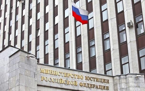 У Мін юсті РФ заявили, що позов України в ЄСПЛ заснований на матеріалах ЗМІ