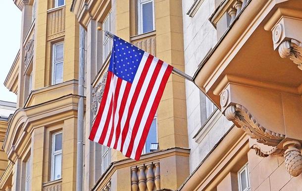 США предупредили о террористической угрозе в Украине
