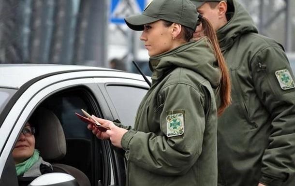 В Украину за сутки не пустили 66 россиян