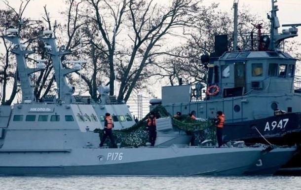 Кремль назвав захоплені кораблі України  речовими доказами