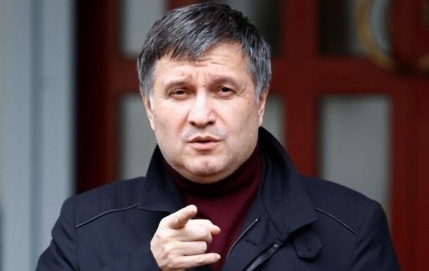 Аваков назвал  криминальную столицу  Украины