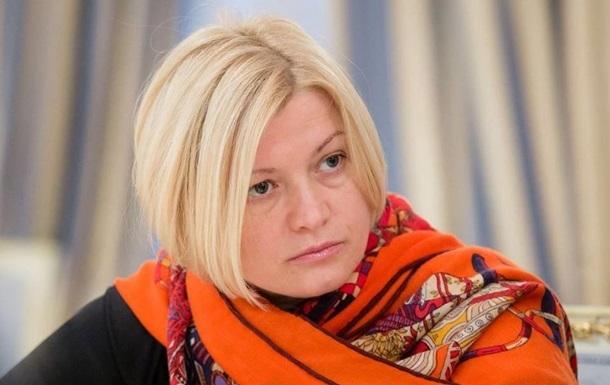 РФ заблокувала обмін полоненими та ув язненими - Геращенко