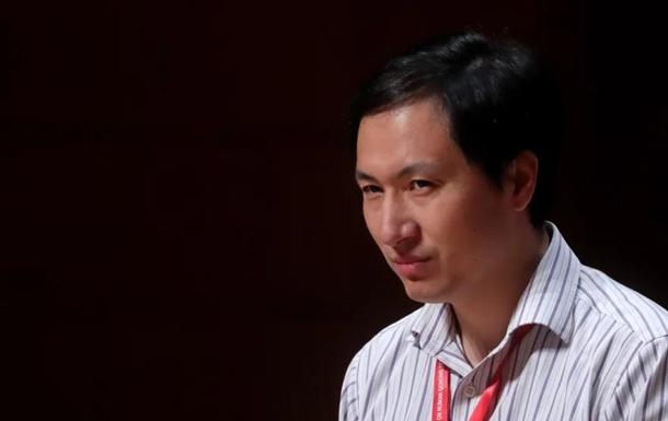 Вчений, який створив генетичо-модифікованих дітей, зник