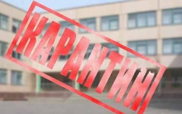 Грип в Україні: у Краматорську закривають школи