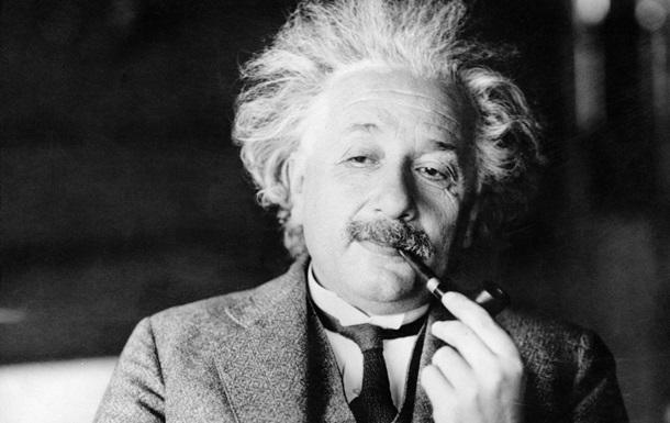 Письмо Эйнштейна о религии ушло с молотка