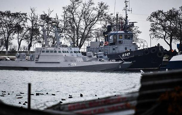Порошенко подарил России три корабля
