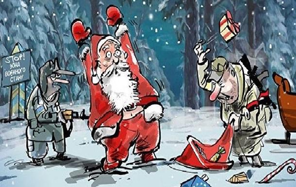 Азовский инцидент: неутешительные итоги