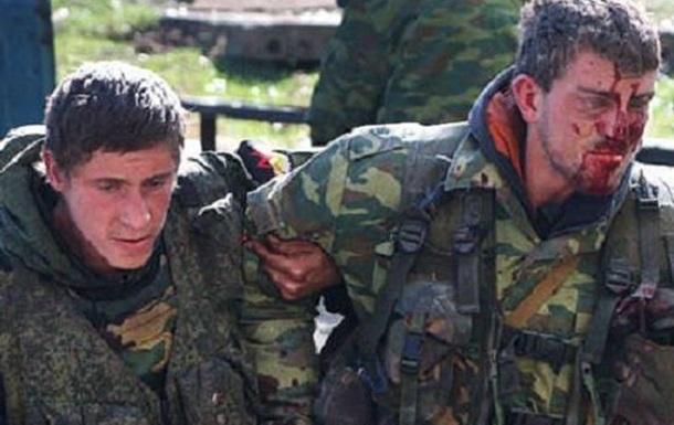 Российские военные массово бегут из Л/ДНР