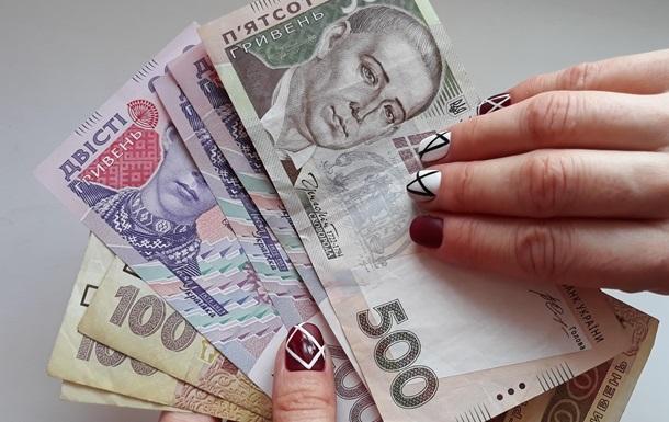 В Україні зросла середньомісячна зарплата