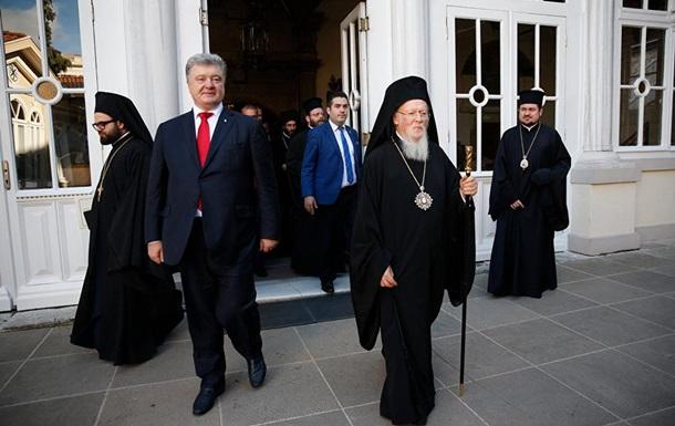 Опубліковані подробиці статуту, запропонованого Українській церкві