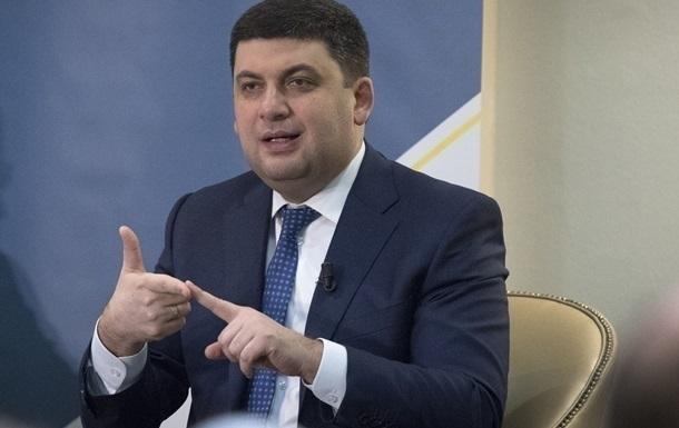 Гройсман анонсирует создание в Украине 100 районов
