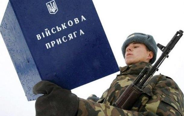 Число добровольцев в военкоматах превышает потребность - Полторак