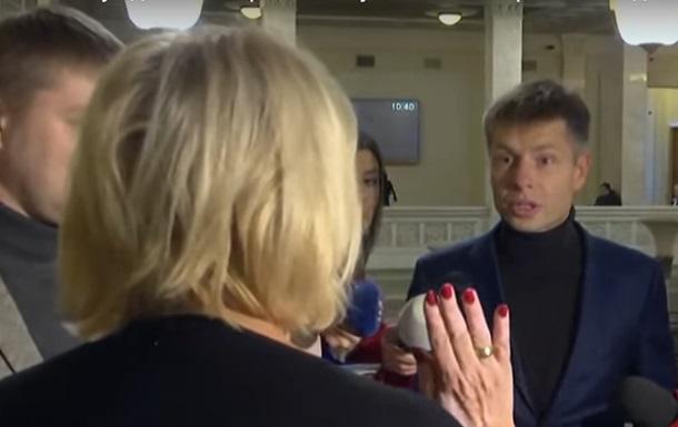 Депутаты поскандалили в кулуарах Рады