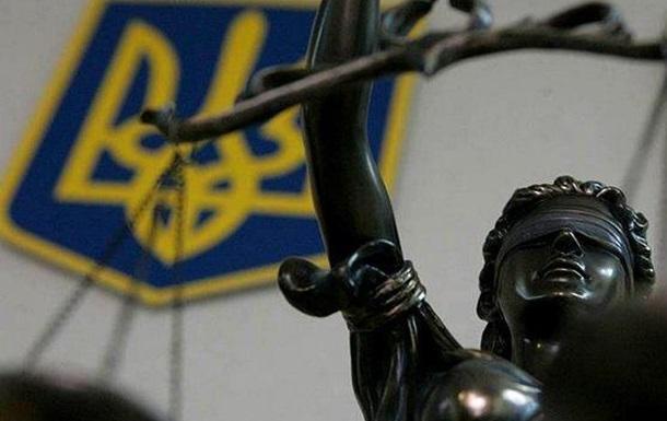 Преступление и наказание. Психиатрия в Украине