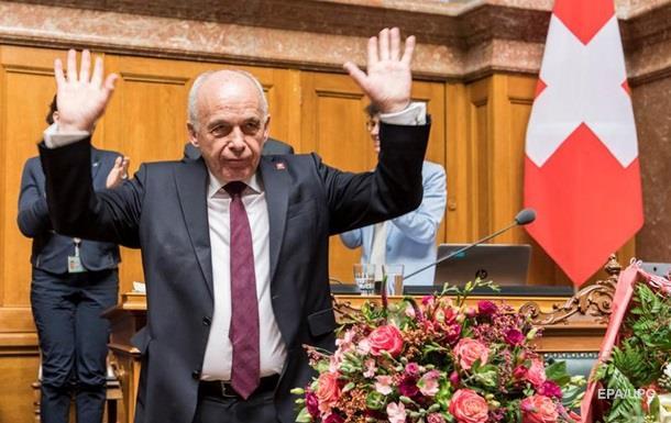 У Швейцарії парламент обрав нового президента