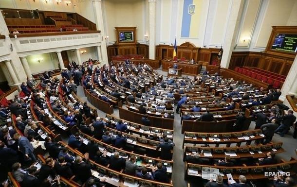 Верховній Раді заборонили розглядати президентський закон